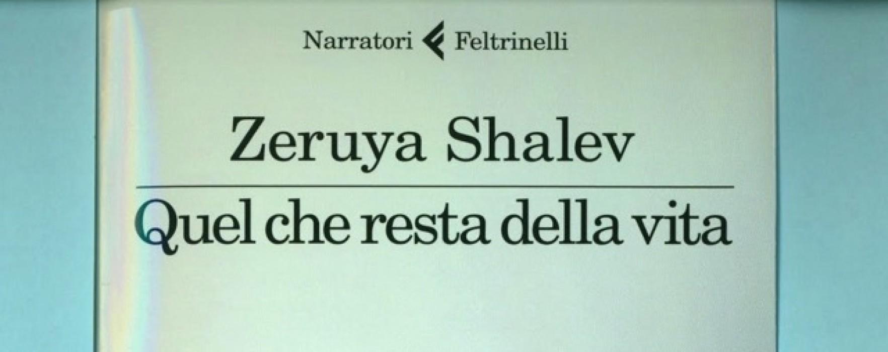 Quel che resta della vita. Zeruya Shalev