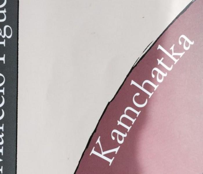 Kamchatka di Marcelo Figueras. Il Risiko della vita.